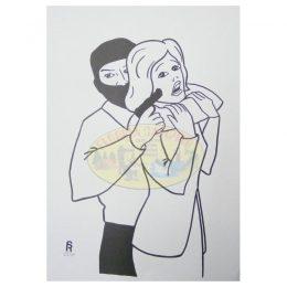 Blanco para Práctica de Tiro mod.Secuestrador/Rehen marca Irusta